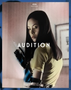 Audition_cover